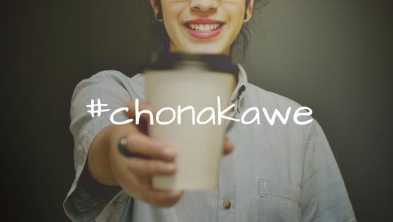 #chonakawe